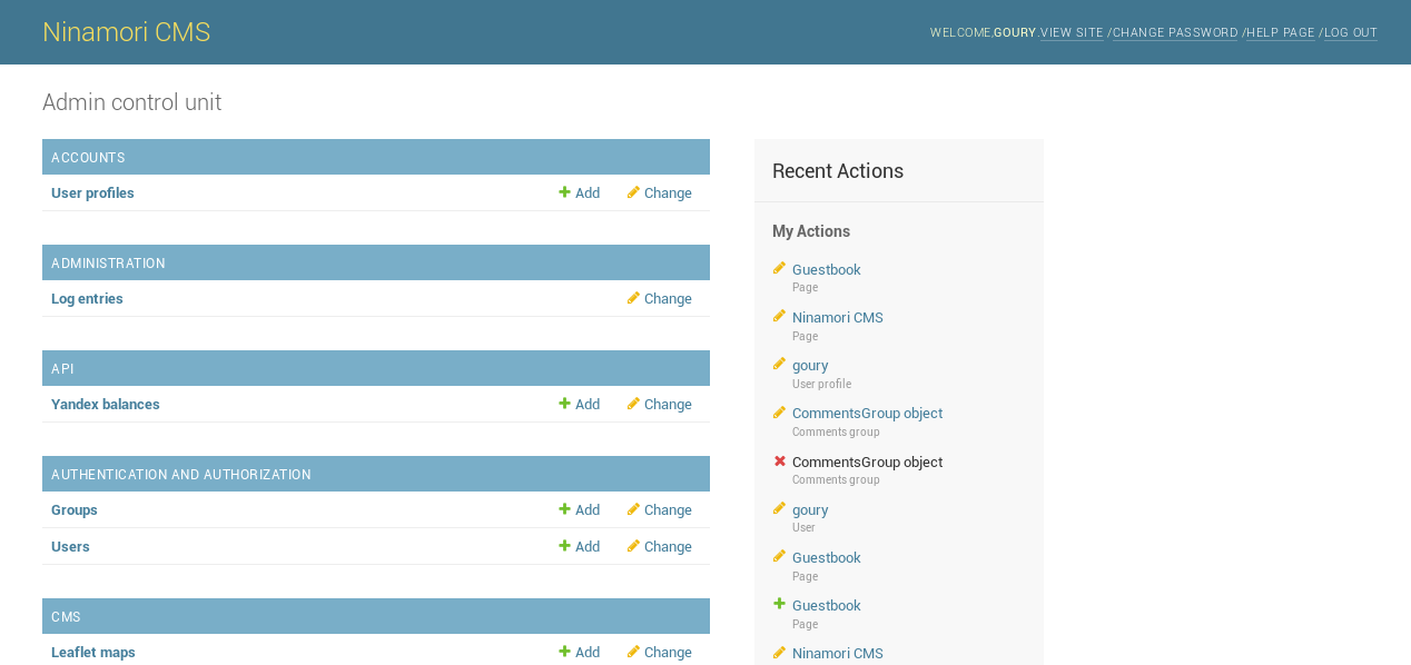 admin panel screenshot 1