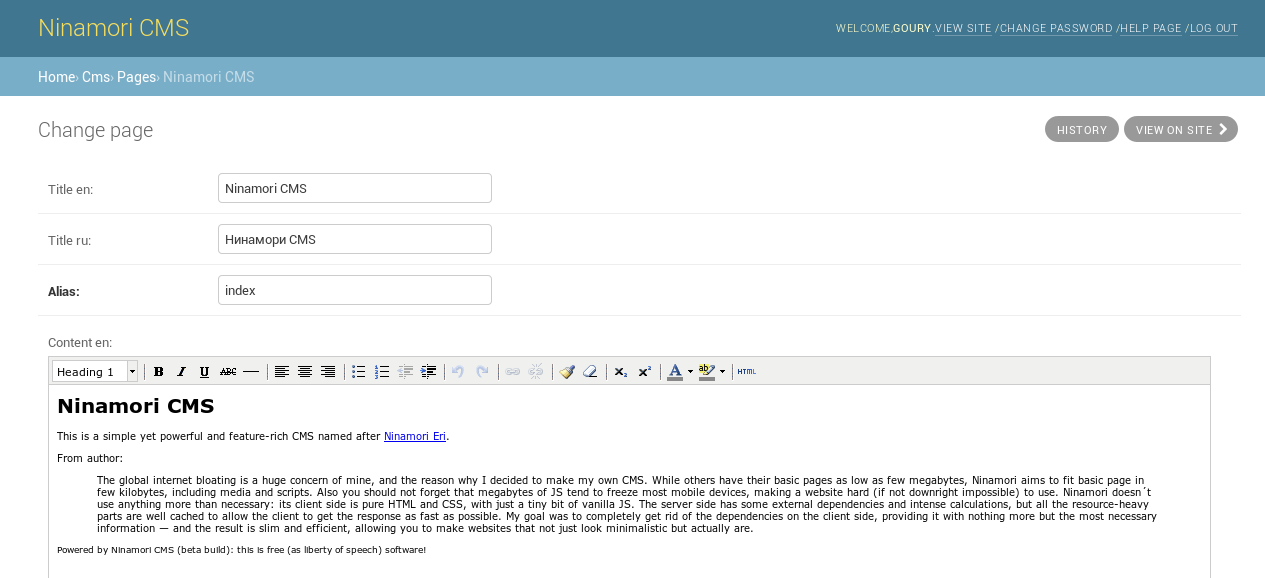 admin panel screenshot 3